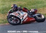 Photo Team GMT94 - 1998 Open Superbike Nogaro